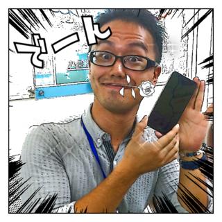 旅はデタムから ヤナギー アプリ.png