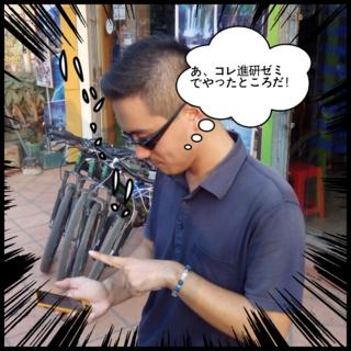 ベトナムPocket WiFi5.png