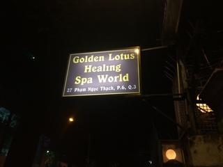 Goldenlotus_spa_world (4).JPG