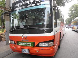 Mekong Express (12).jpg