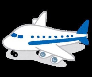 chakuriku_airplane.png