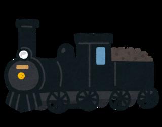 train_kikansya.png
